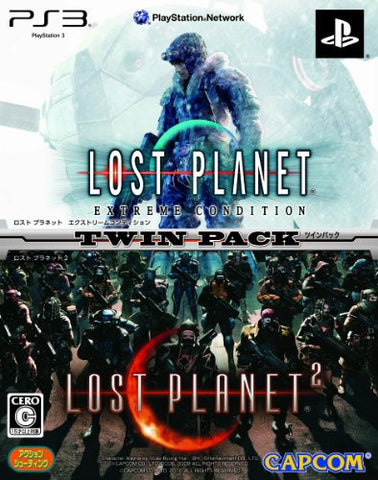 Lost Planet Double Pack