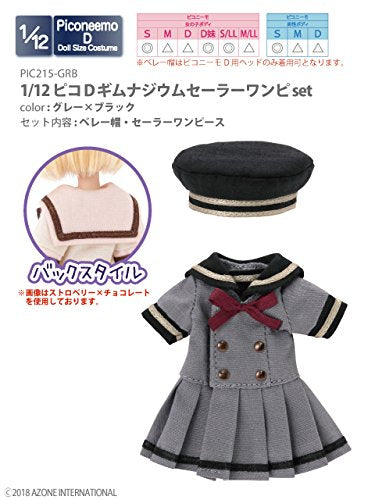 Doll Clothes - Picconeemo Costume - Gymnasium Sailor One-piece Set - 1/12 - Gray x Black (Azone)