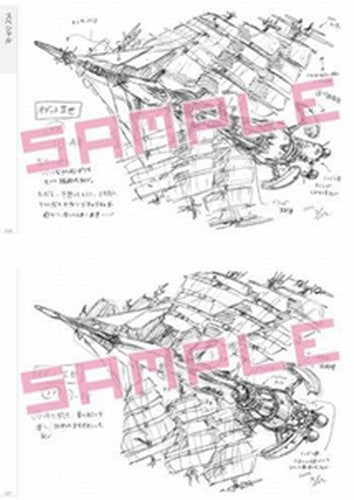 Image 3 for Bodacious Space Pirates Design Archive And Ground Works