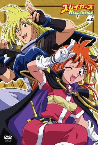 Image 1 for Slayers Revolution Vol.2