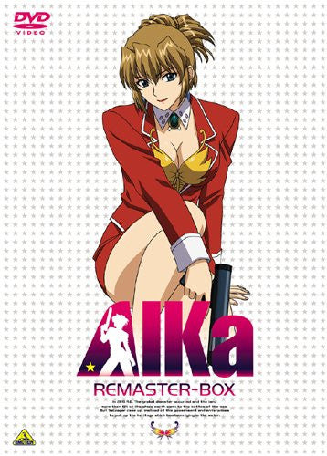 Image 2 for Aika Box [Remastered]