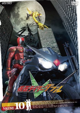 Image for Kamen Rider Double W Vol.10