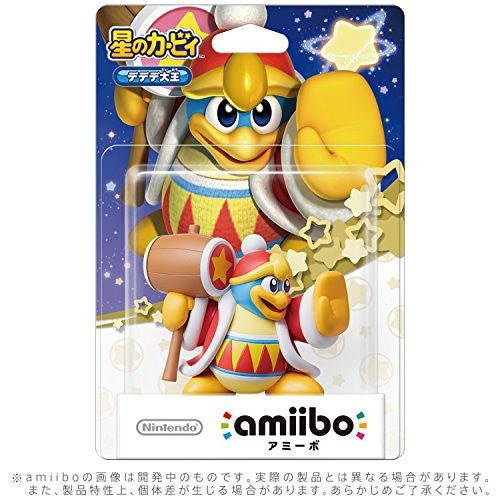 Image 2 for amiibo King Dedede (Kirby Series)
