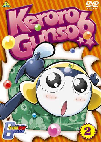 Image 1 for Keroro Gunso 6th Season 2