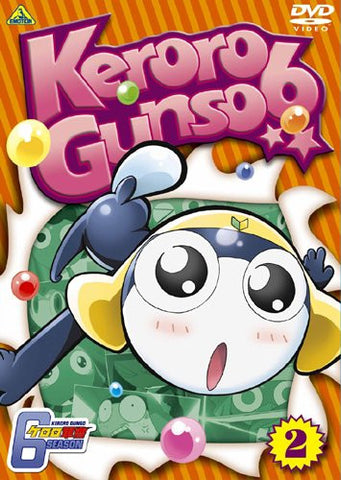 Image for Keroro Gunso 6th Season 2