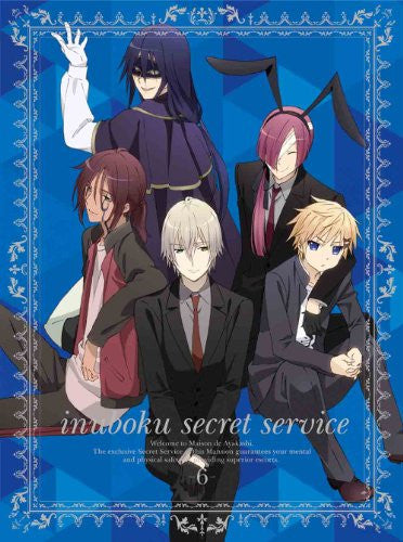 Image 2 for Inu x Boku Ss 6 [Blu-ray+CD Limited Edition]