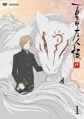Image for Natsume Yujincho Shi / Natsume's Book Of Friends 4 1