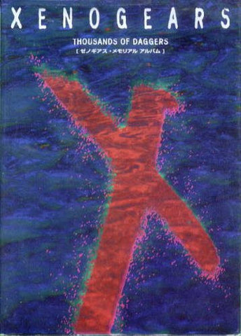 Image for Xenogears Memorial Album Illustration Art Book / Ps