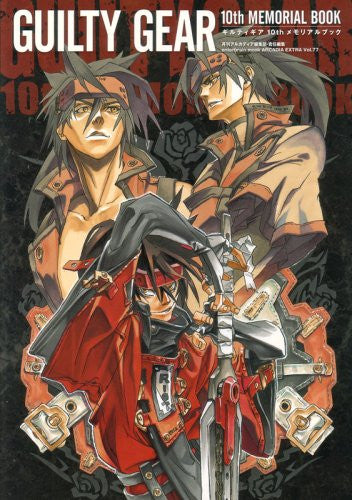 Image 1 for Guilty Gear 10th Memorial Book / Ps, Ps3, Psp, Arcade, Xbox, Xbox360, Dc