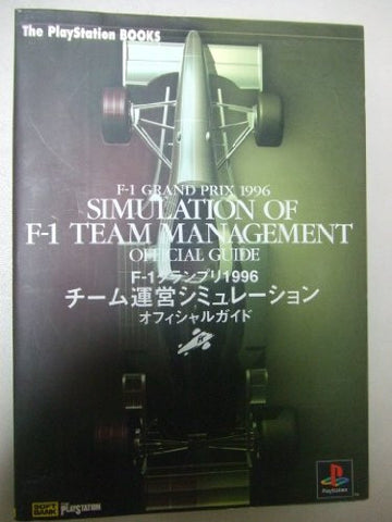 Image for F 1 Grand Prix 1996 Official Guide Book / Ps