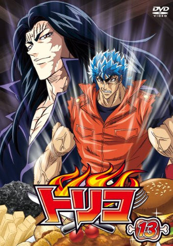 Image for Toriko Vol.13