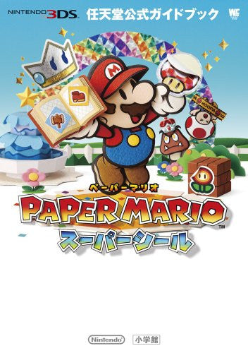 Image 1 for Paper Mario Super Seal Nintendo Official Guide Book / 3 Ds