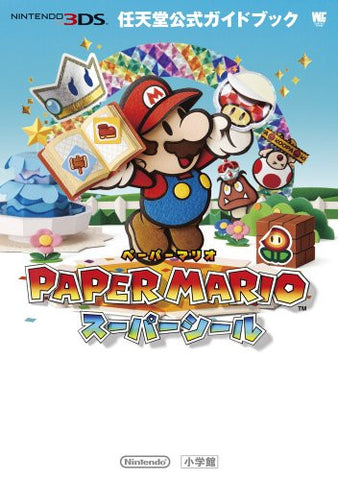 Image for Paper Mario Super Seal Nintendo Official Guide Book / 3 Ds