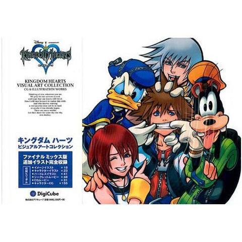 Kingdom Hearts Visual Art Collection Book / Ps2