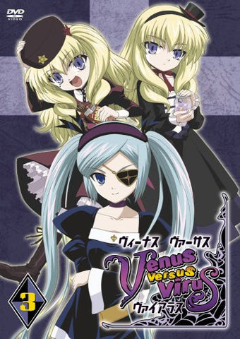 Image for Venus Versus Virus Vol.3