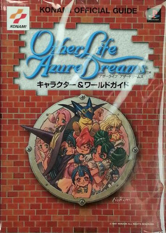 Other Life Azure Dreams Character & World Guide / Ps