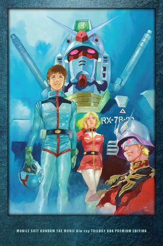 Image 1 for Mobile Suit Gundam Movie Blu-ray Trilogy Box Premium Edition [Limited Edition]
