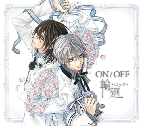 Image 1 for Rondo / ON/OFF [Limited Edition]