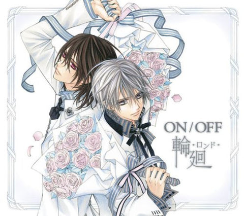 Image for Rondo / ON/OFF [Limited Edition]
