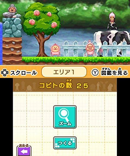 Image 6 for Kobito Game Taizen
