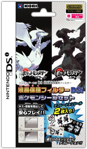 Image 1 for Liquid Crystal Protection Filter DSi (Pokemon White/Black Edition)