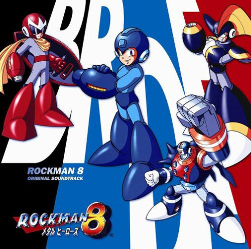 Image 1 for Rockman 8: Metal Heroes Original Soundtrack