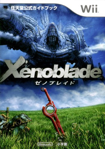 Image 1 for Xenoblade Nintendo Official Guide Book / Wii