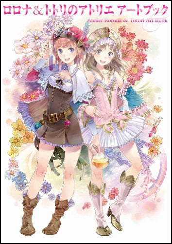 Image 1 for Atelier Rorona Totori Art Book