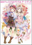 Thumbnail 1 for Atelier Rorona Totori Art Book
