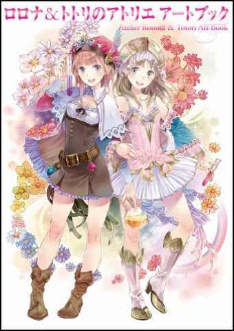 Image for Atelier Rorona Totori Art Book