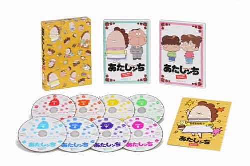 Atashinchi Dvd Box - Haha Box Debut