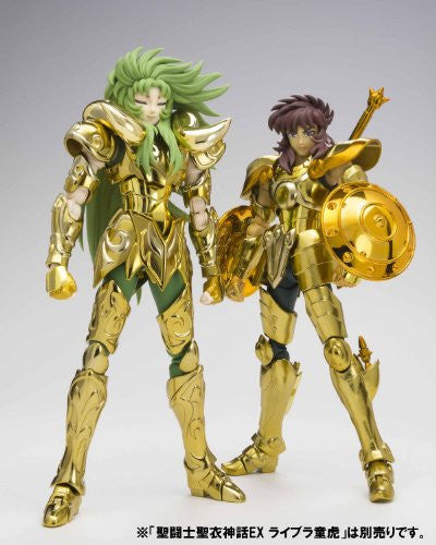 Image 6 for Saint Seiya - Aries Shion - Myth Cloth EX - Holy War Ver. (Bandai)