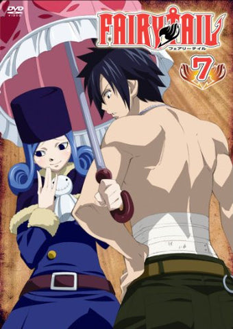 Image for Fairy Tail Vol.7