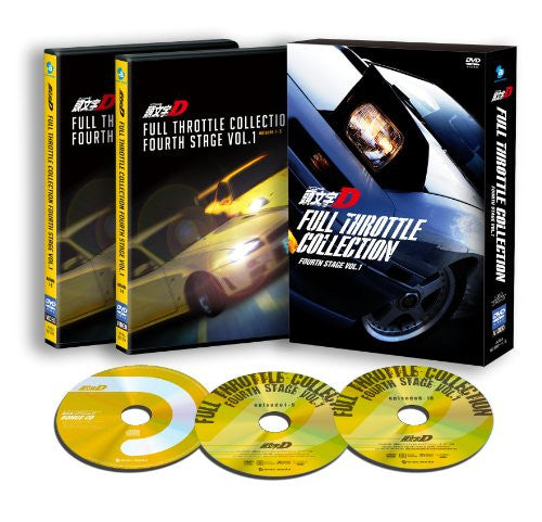 Image 1 for Kashira Moji Initial D Full Throttle Collection Fourth Stage Vol.1 [2DVD+CD]