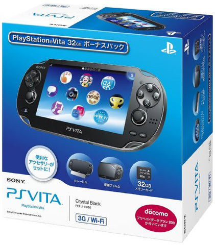 Image for PSVita PlayStation Vita - 3G/Wi-Fi Model (32GB Bonus Pack)