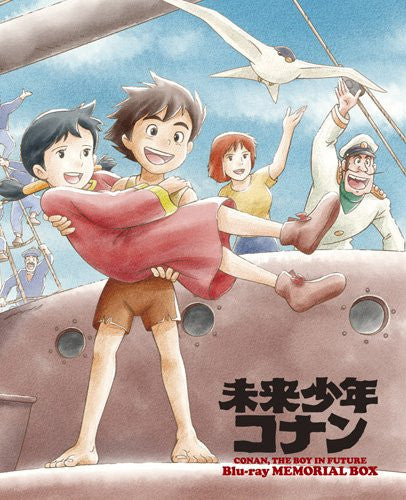 Image 2 for Future Boy Conan / Mirai Shonen Conan Blu-ray Memorial Box