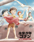 Thumbnail 2 for Future Boy Conan / Mirai Shonen Conan Blu-ray Memorial Box