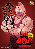 Kinnikuman Complete DVD Box [Limited Edition] - 1