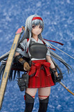 Kantai Collection ~Kan Colle~ - Shoukaku - 1/7 - Kai Ni (Aoshima, FunnyKnights)  - 7