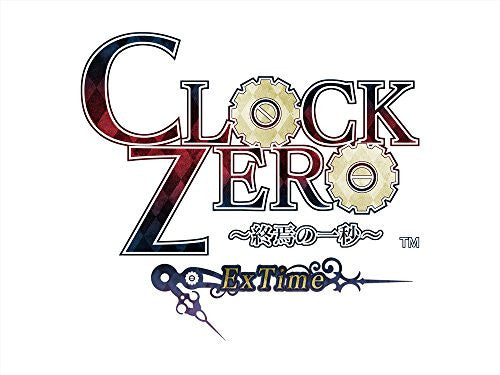 Image 2 for Clock Zero: Shuuen no Ichibyou ExTime [Limited Edition]