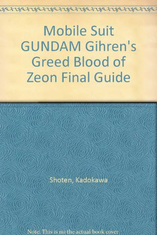 Gundam Giren No Yabou Zeon No Keifu Perfect Strategy Guide Book / Ps