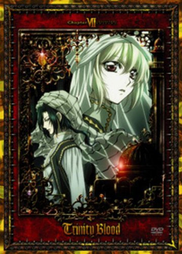 Image 1 for Trinity Blood Chapter.7 Collector's Edition [DVD+CD Limited Edition]