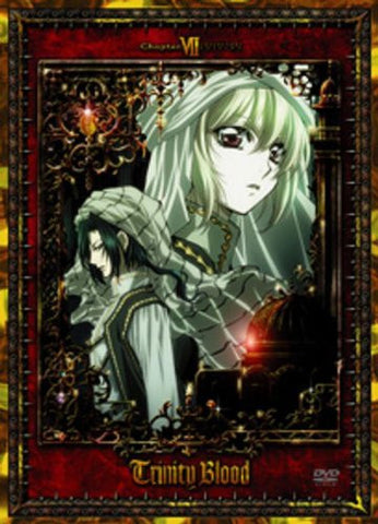 Image for Trinity Blood Chapter.7 Collector's Edition [DVD+CD Limited Edition]