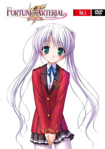 Image for Fortune Arterial: Akai Yakusoku Vol.2