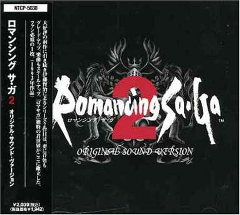 Image for Romancing SaGa 2 Original Sound Version