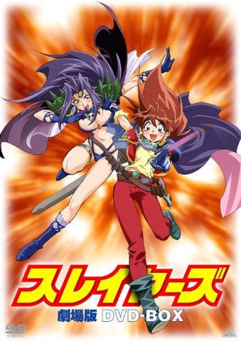 Image for Emotion The Best: Theatrical Feature Slayers DVD Box