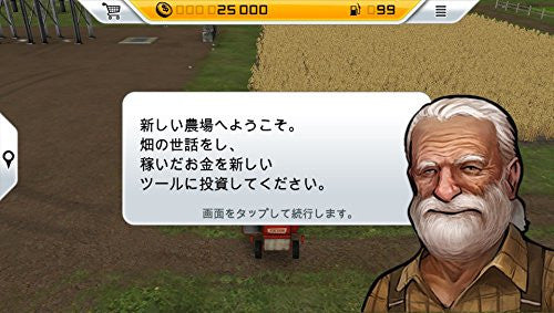 Image 6 for Farming Simulator 14 Pocket Nouen 2