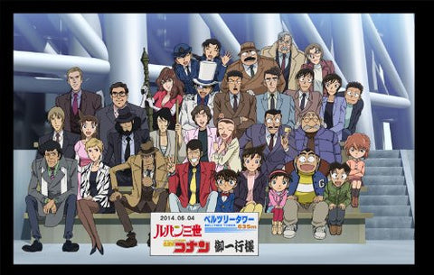 Image for Lupin The III Vs Detective Conan The Movie Deluxe Edition