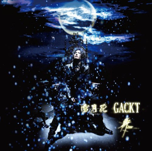 Image 1 for Setsugekka -The end of silence- / Gackt