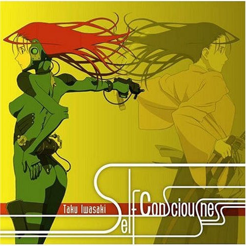 Image for Selfconsciousness -Taku Iwasaki BGM Collection-